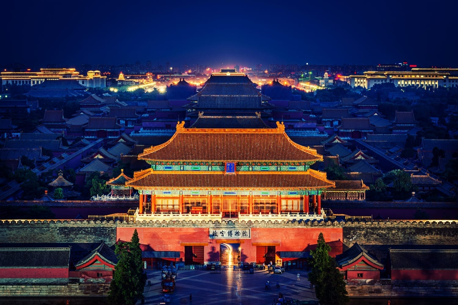Sweet Deal 374 U S Cities To Beijing China Round