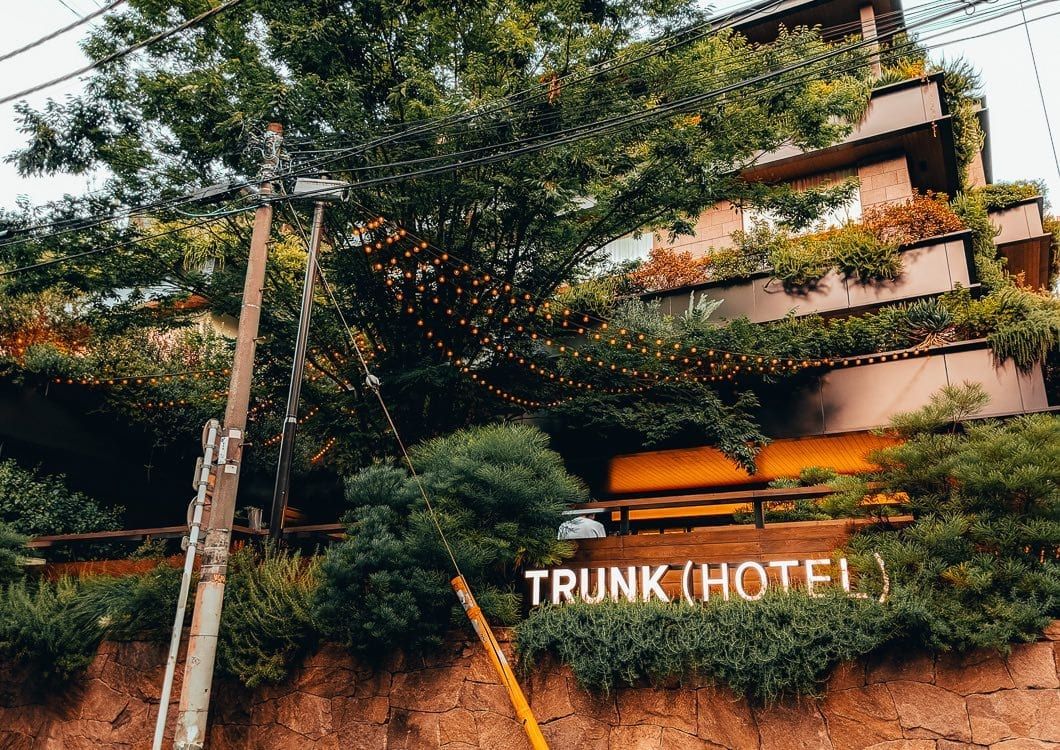 Hotel Review: The Trunk Hotel || Tokyo, Japan - Outstandingly Simple... - God Save The Points
